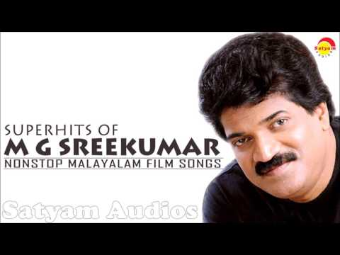 Superhits of M G Sreekumar | Nonstop Malayalam Film Song