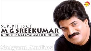 Superhits of M G Sreekumar   Nonstop Malayalam Film Song