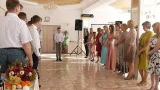 Встреча жениха с невестой