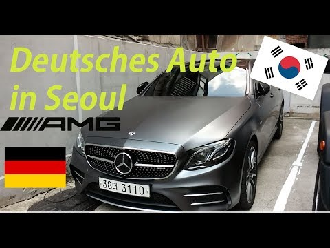 Deutsche Autos in Seoul gesehen /german cars /deutsch Auto S