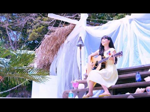 miwa 『君に出会えたから』 Music Video