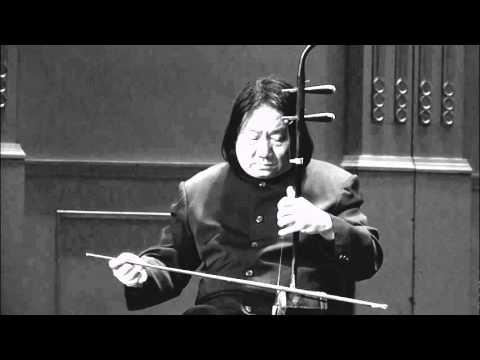 胡琴大師蕭白鏞先生演奏《滿江紅》