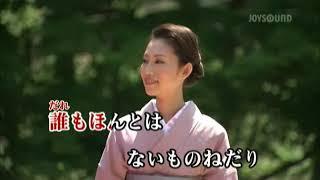 道(島津亜矢)〜MUROカラオケレッスン