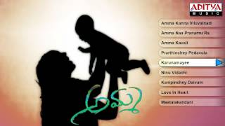 Amma Telugu Album Songs | Mother