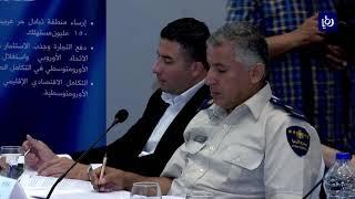 بحث مشروع الربط الإلكتروني الجمركي بين دول اتفاقية أغادير - (25-9-2018)