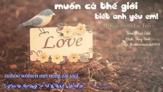 [Vietsub + Pinyin] [Tik Tok] Want the world to know you love me 讓 全世界 知道 我 愛 你 -
