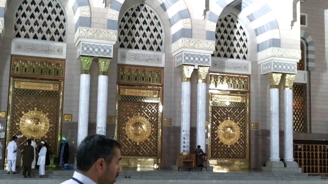 Door Masjid e Nabvi & Door Masjid e Nabvi - YouTube