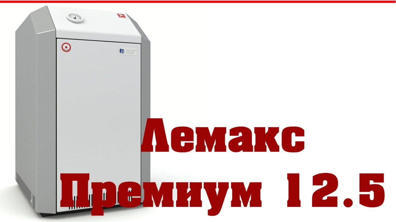 Инструкция запуска котла ЛЕМАКС с автоматикой 630 EURO SIT - YouTube