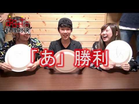 S channel#14 前期総集編!