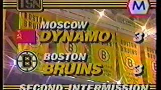 Boston Bruins - Dynamo Moscow    6/01/1986