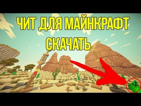 Карты на прохождение для minecraft 2, , , ,