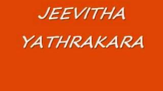 JEEVITHA YATHRAKARA