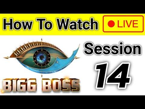 How To Watch Live Bigg Boss ? | Bigg Boss लाईव कैसे देखते हैं ? |