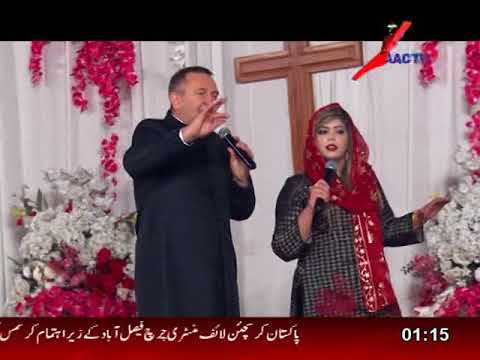 ISAAC TV  Pastor Frank And Sister Mehwish English Urdu  Beautiful Message