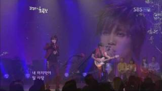 F.T. Island - After Love