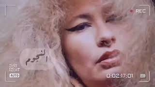 Kinck ft. YUKKA - HOME ( Ya Leel )  Official Lyric Video