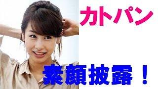 花王「ビオレ うるおいクレンジングリキッド」 の新CMで加藤綾子CMで「...