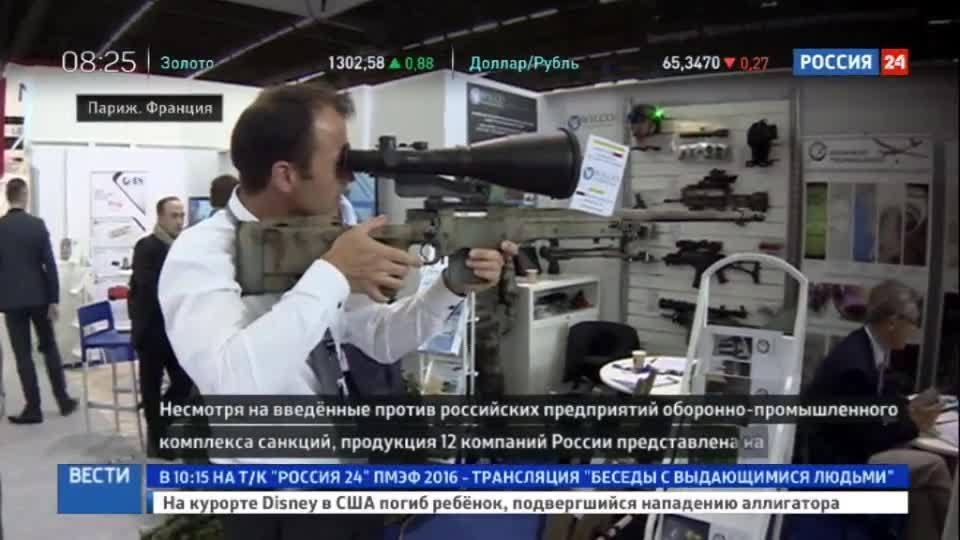 Даже в условиях санкций интерес к русскому оружию по-прежнему высок