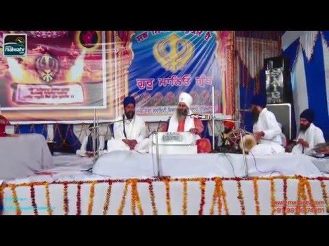 SHAMCHURASI (Hoshiarpur) || Kirtan Darvar -2014 || by:- Ragi Singhs || Part 1st.