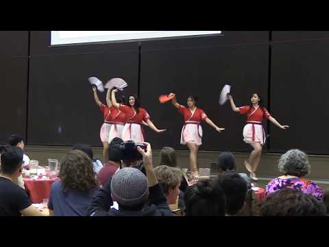 2018 Chinese Spring Festival | Full Event | Juniata College