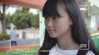 Publication Date: 2019-10-23 | Video Title: 方潤華中學我的「無癮」生活短片拍攝比賽中學組冠軍作品《跟著「
