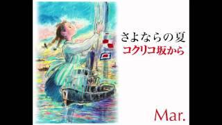 【追記2013/6/16】twitter始めました☆→ https://twitter.com/Mar9om 興...