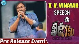 Director VV Vinayak Speech @ Khaidi No 150 Pre Release Event || Chiranjeevi, Kajal