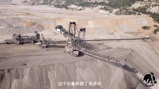 中国最大的煤矿大省,煤炭总量是全国的30%,就站山西!