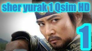 sher yurak 1 Qsim HD (uzbek tilida)