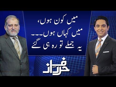 Harf E Raaz With Orya Maqbool - 22 May 2018 - Neo Tv