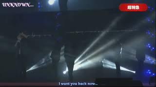 超特急 / Choutokkyuu - UNKNOWN... [Live] Romaji & English Sub