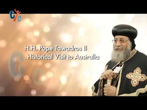 The Holy Liturgy led by HH Pope Tawadros from ICC Sydney Australia.(Full )