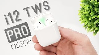 обзор i12 tws PRO - Какие наушники лучше? i10 TWS или i12 TWS PRO