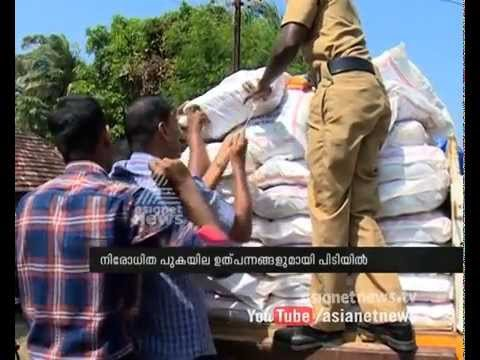 Banned drug worth Rs 40 Lakh  seized in palakkad, 2 arrested : FIR 27 Nov 2015