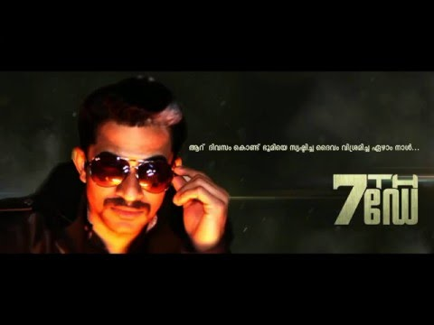 7th Day- Prithviraj Punch Dialogue By Jidhin CT