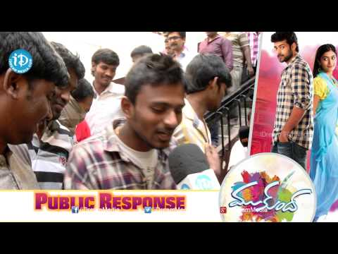 Mukunda Public Talk | Varun Tej | Pooja Hegde | Srikanth Addala | Mickey J Meyer