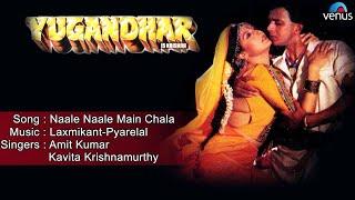 Yugandhar : Naale Naale Main Chala Full Audio Song | Mithun, Sangeeta Bijlani |