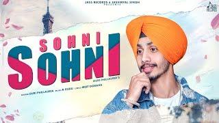 Sohni Sohni   Releasing worldwide 29 04 2019   Guri Phillauria   Teaser   New Punjabi Song 2019