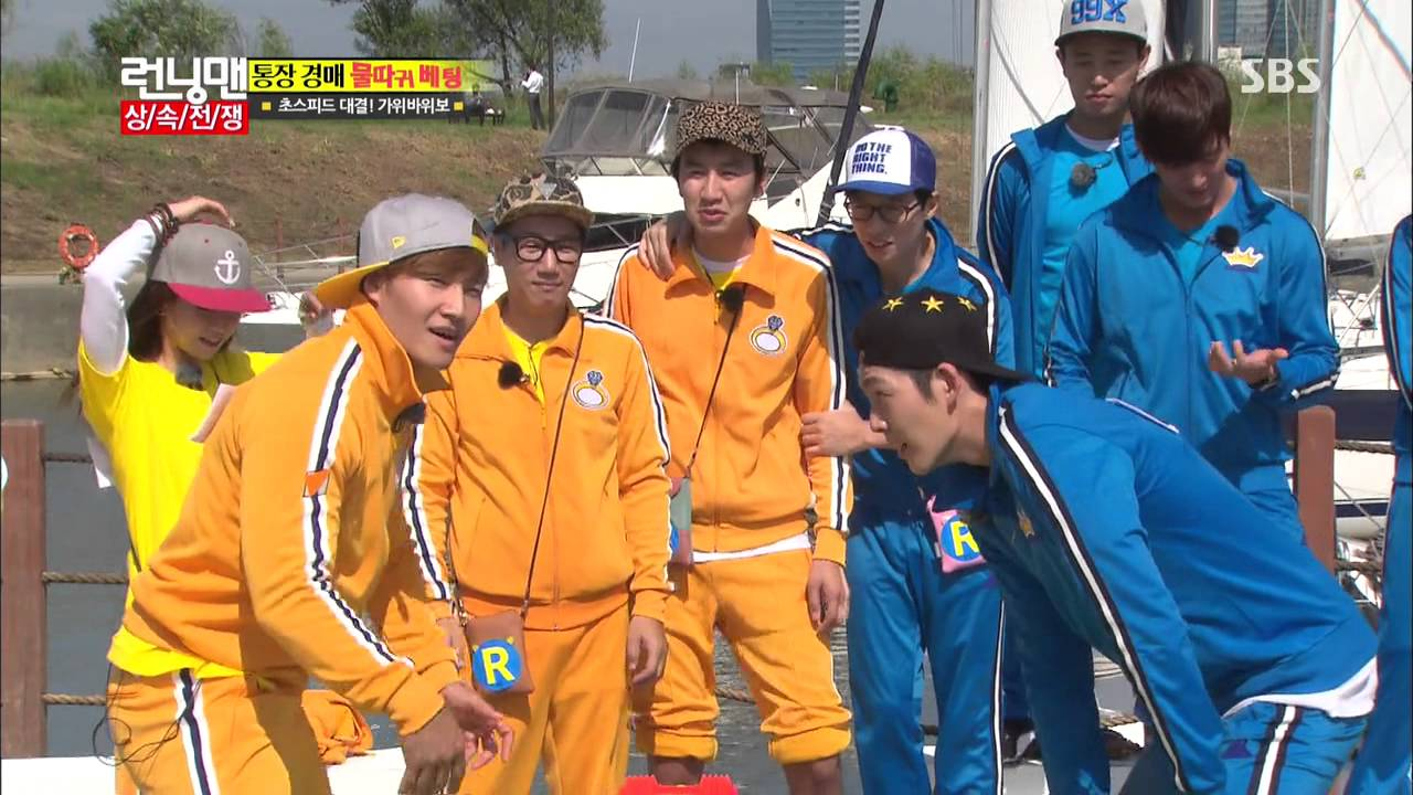 런닝맨 Running man Ep.166 #32(7) - YouTube Running Man Ep 166