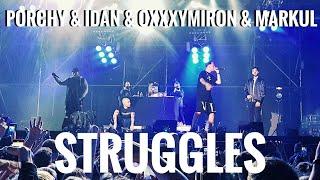 Porchy feat. Idan, Oxxxymiron, Markul – Struggles | Booking Machine Festival 2019 | Концертоман