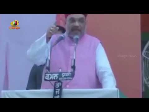 Amit Shah Speech in Himachal Pradesh | Asking Virabhadra Singh Taking Money Of People | Mango News