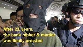 """شاهد.. القبض على المتّهم الأخير في """"جريمة القرن"""" بعد مطاردة 21 عامًا"""