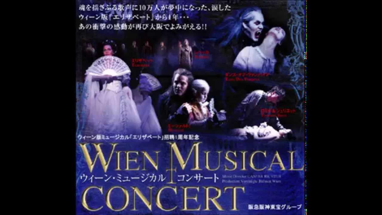 einladung zum ball ~tanz der vampire~wien musical concert 2 - youtube, Einladung