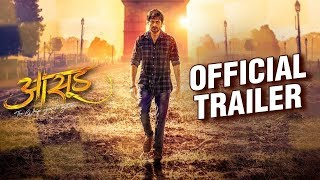 aasud-trailer-upcoming-movie-8th-february-2019