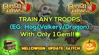 Clash of Clans Latest Glitch : Train All Troops Using Only 1 Gem 👍 (No loss of Dark/Pink Elixir)