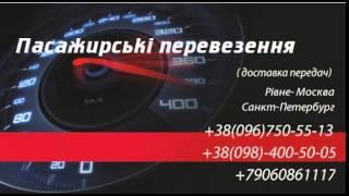 видео Авіаквитки сімферополь санкт петербург