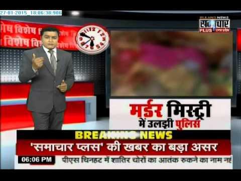 Meerut SSP, Onkar Singh suspended for murder