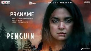 Praname Full Song   Penguin Movie Telugu Songs   Keerthy Suresh   Eashvar Karthic   Santhosh