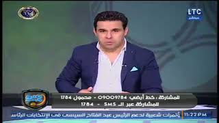 خالد الغندور: لعنة الأهلي حلت على المقاصة منذ مباراة الدور الأول.. فيديو