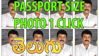 TELUGU PHOTOSHOP TUTORIAL- PASSPORT SIZE PHOTO WITH ACTIONS 1 CLICK